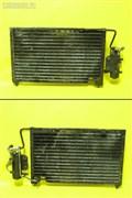 Радиатор кондиционера для Mazda Ford Telstar