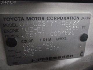 Защита двигателя Lexus SC430 Владивосток