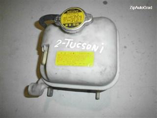 Бачок расширительный Hyundai Tucson Москва