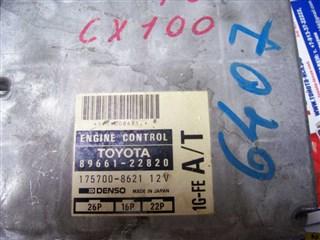 Блок управления efi Toyota Chaser Новосибирск