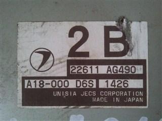 Блок управления efi Subaru Legacy Томск