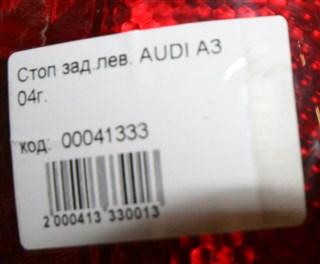Стоп-сигнал Audi A3 Новосибирск
