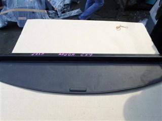 Полка багажника Mazda CX-7 Владивосток
