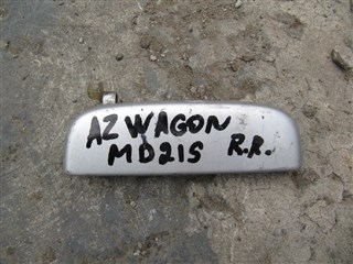 Ручка двери Mazda Az Wagon Уссурийск
