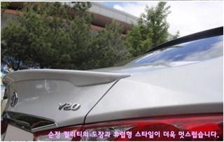 Спойлер Hyundai Sonata Уссурийск