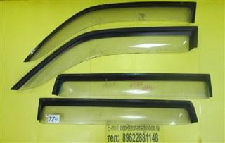 Ветровики комплект Mitsubishi Toppo Комсомольск-на-Амуре