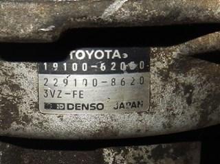 Трамблер Toyota Camry Prominent Владивосток