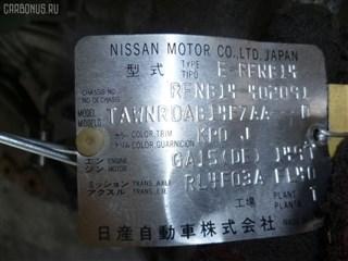 АКПП Nissan Rasheen Владивосток