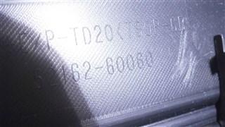 Накладка на бампер Lexus GX460 Владивосток