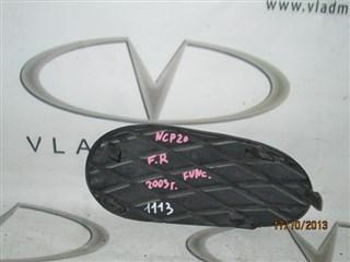 Заглушка бампера Toyota Funcargo Владивосток