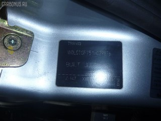 Подушка двигателя Subaru Traviq Владивосток
