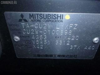 Крепление капота Mitsubishi Outlander Владивосток