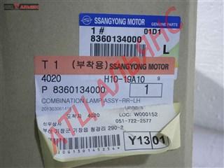 Стоп-сигнал SsangYong Korando Владивосток
