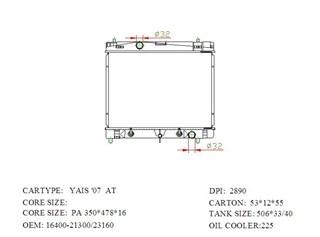 Радиатор основной Toyota Belta Находка
