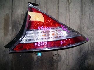 Стоп-сигнал Honda CR-Z Владивосток