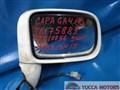 Зеркало для Honda Capa