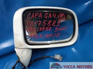 Зеркало Honda Capa Барнаул