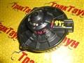 Мотор печки для Toyota Wish