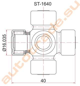 Крестовина рулевого управления Toyota Carina E Улан-Удэ