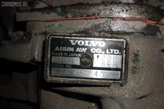 АКПП Volvo V70 Владивосток