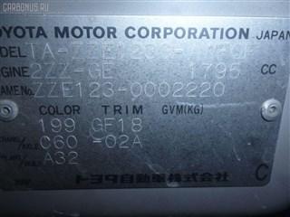Датчик abs Toyota Corolla Runx Владивосток
