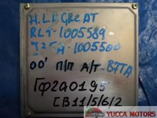 Блок управления efi Honda Lagreat Барнаул