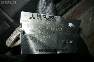 АКПП Mitsubishi Mirage Dingo Владивосток