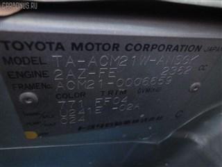 Катушка зажигания Toyota Sai Владивосток