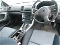 Подлокотник для Subaru Legacy