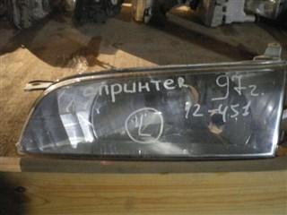 Фара Toyota Sprinter Владивосток