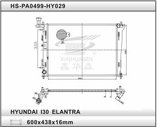 Радиатор основной Hyundai Elantra Челябинск
