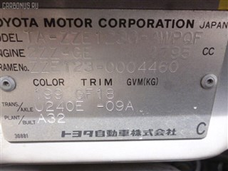 Расходомер воздушный Toyota Allex Владивосток