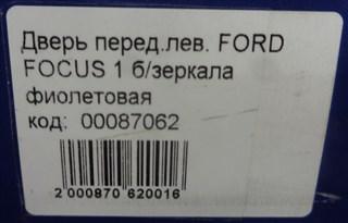 Дверь Ford Focus Новосибирск