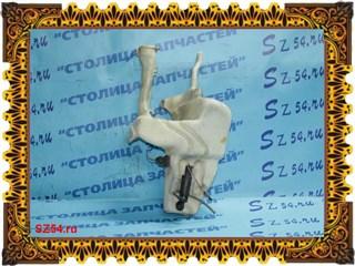 Бачок стеклоомывателя Mitsubishi Carisma Новосибирск