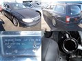 Стойка для Opel Omega