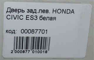 Дверь Honda Civic Новосибирск