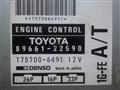 Блок управления efi для Toyota Chaser