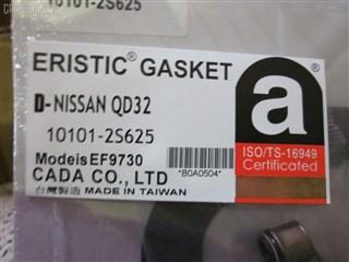 Ремкомплект двс Nissan Datsun Уссурийск