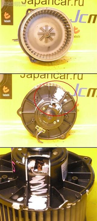 Мотор печки Toyota Camry Gracia Wagon Новосибирск