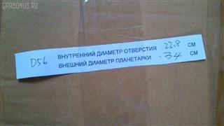 Редуктор Nissan UD Владивосток