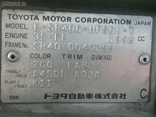 Крыло Daihatsu Delta Wagon Владивосток