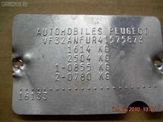 Рулевой карданчик Peugeot 206 Новосибирск