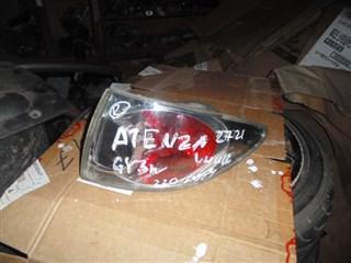 Стоп-сигнал Mazda Atenza Владивосток