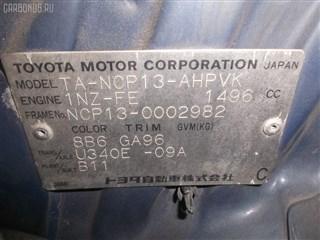 Планка телевизора Toyota Will VI Владивосток