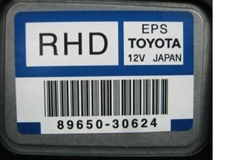 Блок управления рулевой рейкой Toyota Crown Владивосток