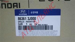 Решетка радиатора Hyundai Ix55 Владивосток
