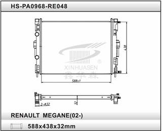 Радиатор основной Renault Megane Челябинск