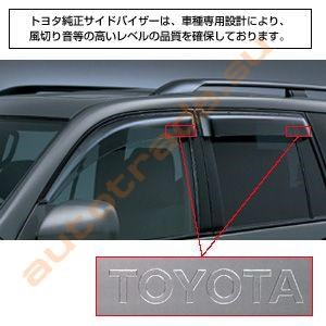 Ветровик Toyota Land Cruiser 120 Иркутск