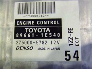 Блок управления efi Toyota Corolla Fielder Владивосток