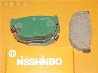 Тормозные колодки Nissan Gazelle Владивосток